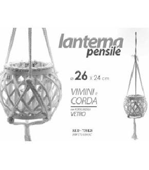 RED/LANTERNA BCA PEN 26*24    HW1710395C