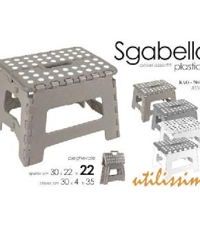 SGABELLO MAX 150KG CM 30X22X22