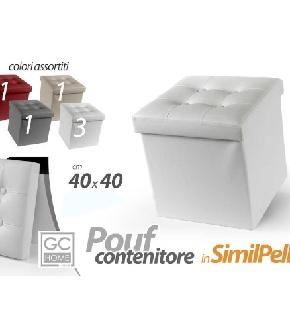 SHO/POUF CONT AS PVC 40*40CM      FL-01S
